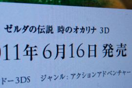 ハイ6月16日発売!