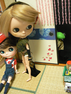 倫子、スタンド丸見え…
