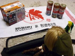 「第3新東京市指定土産・エヴァ缶」