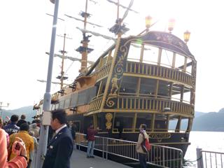 黒い海賊船
