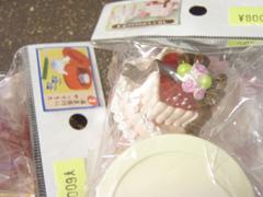 ハートのケーキと「温泉旅館セット」