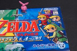 3DSダウンロード版は一人でも遊べマフ