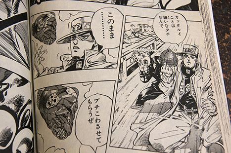 4部承太郎さん