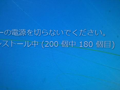 200件…