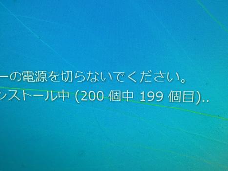200け…ん…