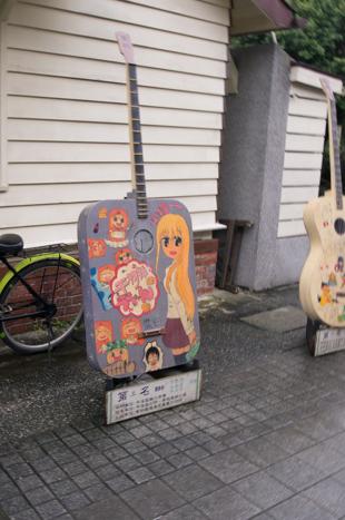 うまるちゃん創作吉多(ギター)