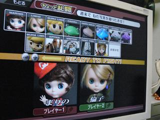 うそキャラクター選択画面