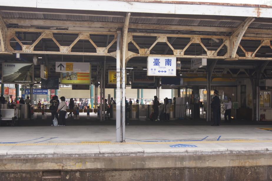 台南驛2014年